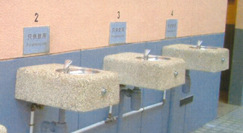 Wall Mount Concrete Drinking Fountains